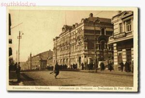 Старые фото Владивостока - vg-38.jpg