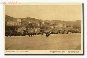 Старые фото Владивостока - vg-39.jpg