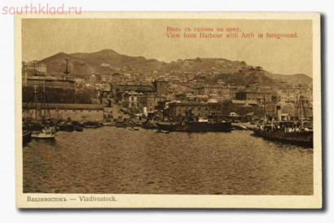 Старые фото Владивостока - vg-40.jpg