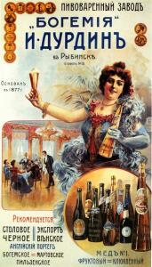 Напитки - 8935152.jpg