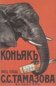 Напитки - 0148810.jpg