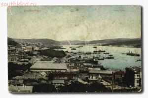 Старые фото Владивостока - vg-42.jpg