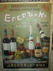 Напитки - 0352555.jpg