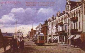 Старые фото Владивостока - vladtm_ist03.jpg