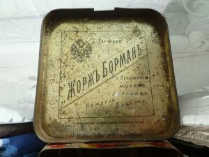 Борманъ Жоржъ - 1714066.jpg