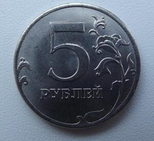 Монеты 2012 года - DSCF6571.JPG