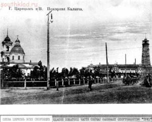 Старые фото Волгоград-Сталинград-Царицын - 4246.jpg