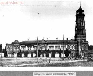 Старые фото Волгоград-Сталинград-Царицын - 4247.jpg
