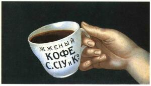Чай, кофе, кондитерка,консервы - 2892620.jpg