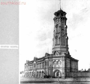 Старые фото Волгоград-Сталинград-Царицын - 4248.jpg