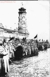 Старые фото Волгоград-Сталинград-Царицын - 4249.jpg