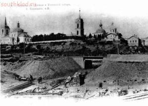 Старые фото Волгоград-Сталинград-Царицын - 4250.jpg