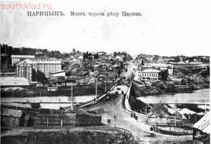 Старые фото Волгоград-Сталинград-Царицын - 4252.jpg