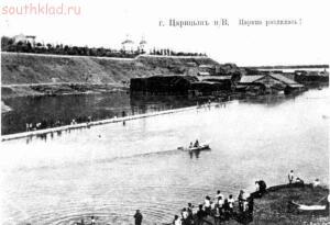 Старые фото Волгоград-Сталинград-Царицын - 4253.jpg