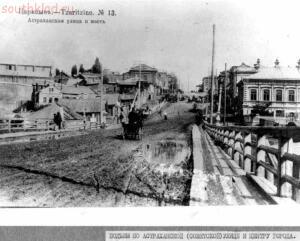 Старые фото Волгоград-Сталинград-Царицын - 4255.jpg