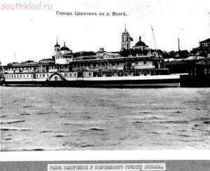 Старые фото Волгоград-Сталинград-Царицын - 4257.jpg
