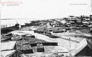 Старые фото Волгоград-Сталинград-Царицын - 4259.jpg