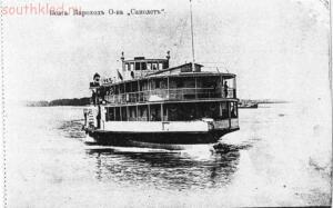 Старые фото Волгоград-Сталинград-Царицын - 4261.jpg