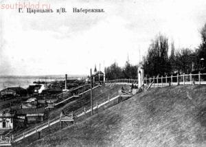 Старые фото Волгоград-Сталинград-Царицын - 4262.jpg