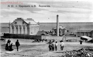 Старые фото Волгоград-Сталинград-Царицын - 4263.jpg