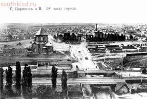 Старые фото Волгоград-Сталинград-Царицын - 4265.jpg