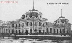 Старые фото Волгоград-Сталинград-Царицын - 4267.jpg