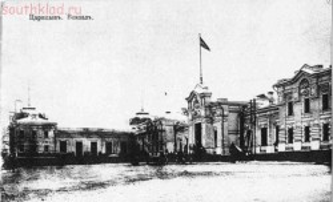 Старые фото Волгоград-Сталинград-Царицын - 4268.jpg