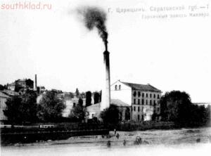 Старые фото Волгоград-Сталинград-Царицын - 4270.jpg