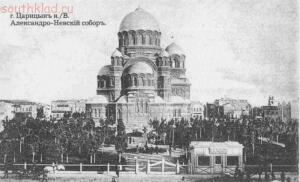 Старые фото Волгоград-Сталинград-Царицын - 4272.jpg