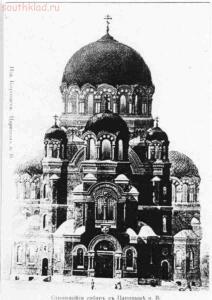 Старые фото Волгоград-Сталинград-Царицын - 4275.jpg