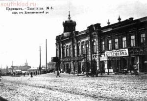 Старые фото Волгоград-Сталинград-Царицын - 4277.jpg
