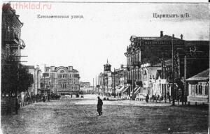 Старые фото Волгоград-Сталинград-Царицын - 4278.jpg