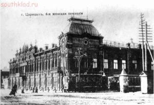 Старые фото Волгоград-Сталинград-Царицын - 4280.jpg