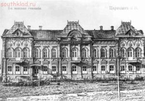 Старые фото Волгоград-Сталинград-Царицын - 4281.jpg