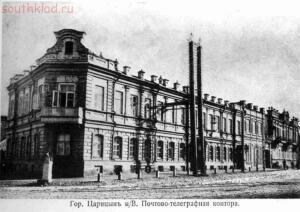 Старые фото Волгоград-Сталинград-Царицын - 4284.jpg