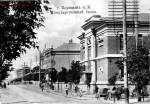 Старые фото Волгоград-Сталинград-Царицын - 4285.jpg