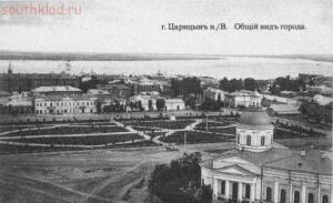 Старые фото Волгоград-Сталинград-Царицын - 4289.jpg