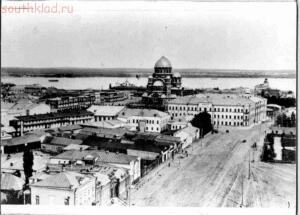 Старые фото Волгоград-Сталинград-Царицын - 4292.jpg