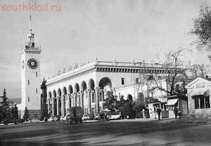 Старые фотографии Сочи - 28.jpg