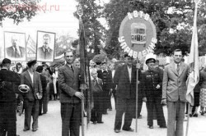 Старые фотографии Сочи - 1951.jpg