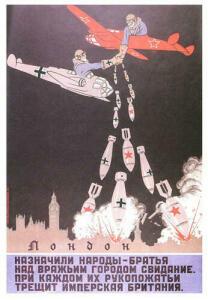 Сталинград 2011 - 1337713.jpg