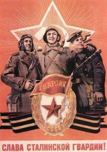 Сталинград 2011 - 8405684.jpg