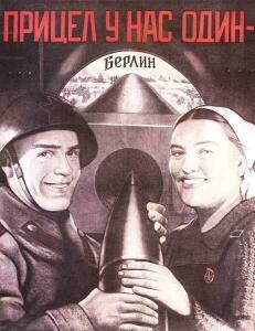 Сталинград 2011 - 3955501.jpg