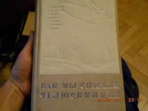 Книги тоже бумага - 7136262.jpg
