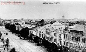 Старые фото Воронежа - old_voronezh_070.jpg