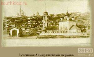 Старые фото Воронежа - old_voronezh_110.jpg
