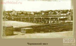 Старые фото Воронежа - old_voronezh_111.jpg