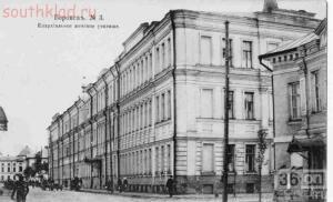 Старые фото Воронежа - old_voronezh_143.jpg