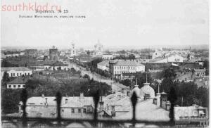Старые фото Воронежа - old_voronezh_153.jpg