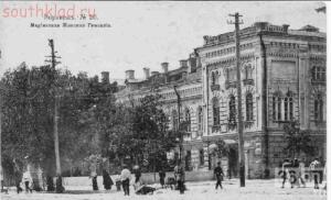 Старые фото Воронежа - old_voronezh_164.jpg